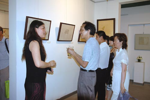[Exhibition Photo]