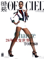 L'Officiel Cover May 2006 Thumbnail